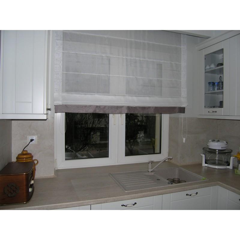 kuchni 187 karnisze do kuchni pomys�y dekorowania wnętrza domu